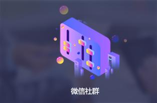 做中国最专业的日付广告平台